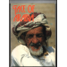 Face of Arabia, Michael Field & Tony Axon, Middle East Review Company Ltd 1977, 1986 P Pen O